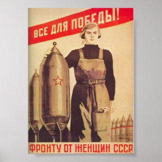 Tudo para a vitória! Das mulheres de URSS Poster