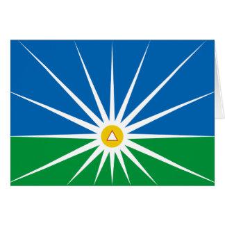 Uberlandia Minasgerais bandeira de Brasil, Brasil Cartão Comemorativo