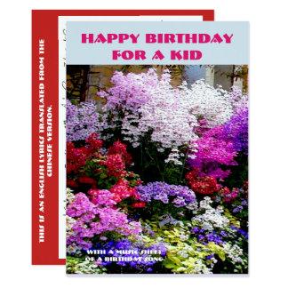Um cartão para o aniversário de um miúdo