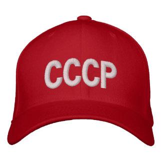 """União Soviética """"CCCP """" Boné Bordado"""