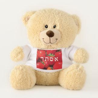 Ursinho De Pelúcia Esther no hebraico