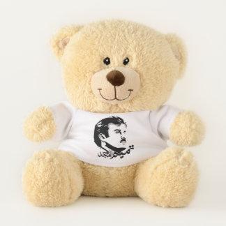 Ursinho De Pelúcia Urso de ursinho de Majid do Al de Qatar Tamim