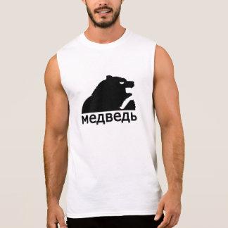 Urso de Медведь S do russo Regata