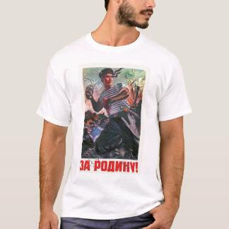 URSS, russo, soviete, propaganda, guerra, guerra Camiseta