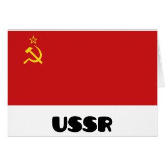 URSS/URSS CARTÃO COMEMORATIVO