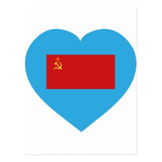 URSS URSS CARTÕES POSTAIS