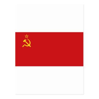 URSS/URSS CARTÃO POSTAL