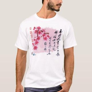 Vermelho asiático camiseta