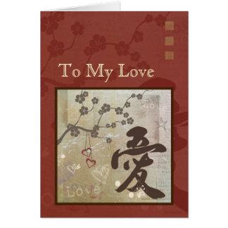 Vermelho do cartão do feliz aniversario do design