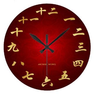 Vermelho & pulso de disparo chinês personalizado relógio de parede