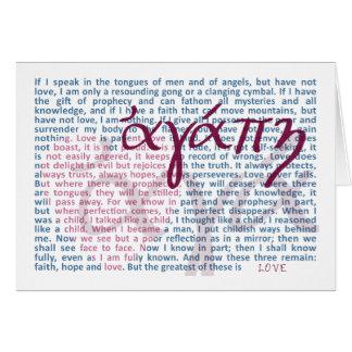 Verso da bíblia do amor no cartão cristão