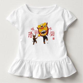 Vestido mínimo chinês do bebê do Pin da dança de