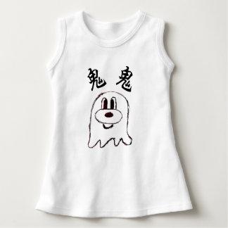 Vestido sem mangas 1 do bebê branco & preto do 鬼鬼