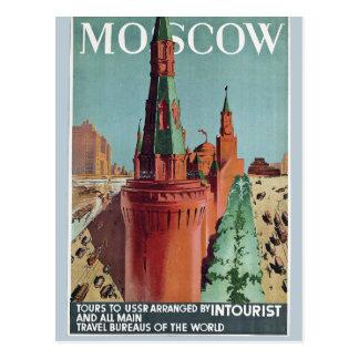 Viagem de Moscovo URSS do vintage Cartão Postal