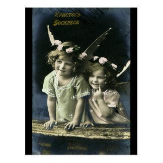 Vintage Christmas Postales