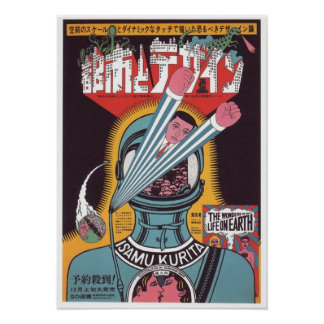 Vintage Japão Poster