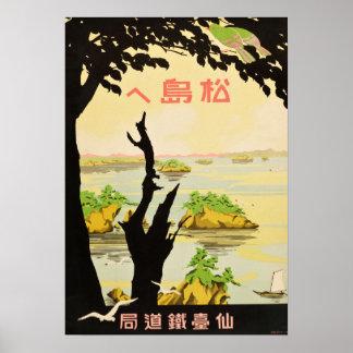 Vintage para o viagem de Matsujima Japão Pôster