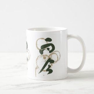 """""""Vivendo mag do design do Kanji no Now"""" (verde Caneca De Café"""