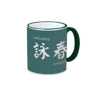 Voe a caneca de Chun (awc) - verde