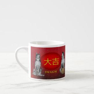 Xícara De Espresso Cão de Fu do monograma de Dai Kichi