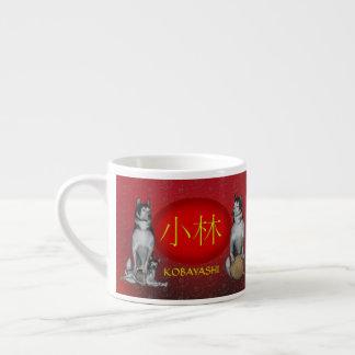 Xícara De Espresso Cão de Fu do monograma de Kobayashi