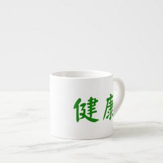 Xícara De Espresso Caráteres chineses positivos - saúde