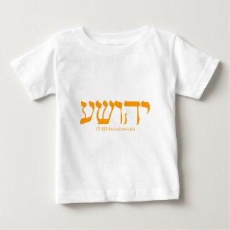 Yahushua (Jesus) com letras azuis Camiseta