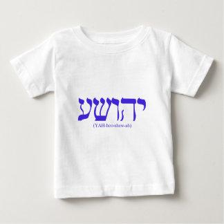 Yahushua (Jesus) com letras azuis e fonético Tshirt