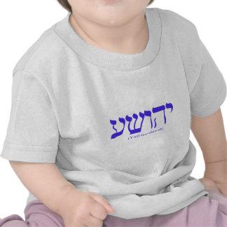 Yahushua (Jesus) com letras azuis e fonético Tshirts