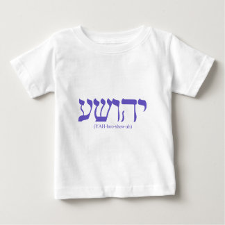 Yahushua (Jesus) com letras do azul da bandeira T-shirt