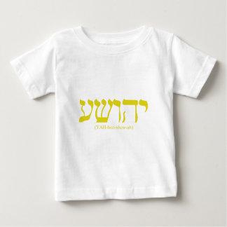 Yahushua (Jesus) com letras do ouro T-shirts
