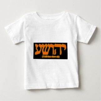 Yahushua (Jesus) com letras impetuosas e fonético T-shirt