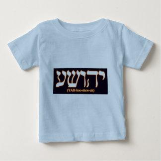 Yahushua (Jesus) com letras quentes de T-shirt