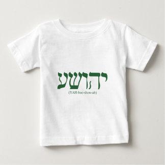 Yahushua (Jesus) com letras verdes & fonético Camisetas