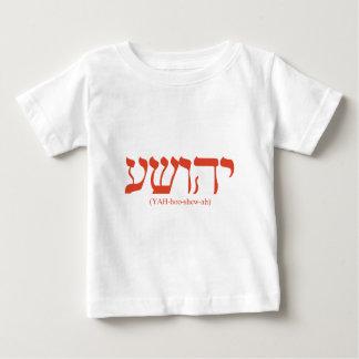 Yahushua (Jesus) com letras vermelhas e fonético T-shirt