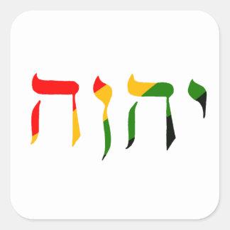 Yahweh no hebraico adesivo quadrado