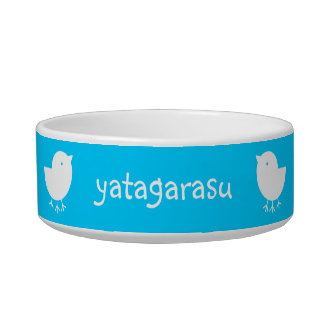 Yatagarasu bonito (branco) tijelas para comida de gatos