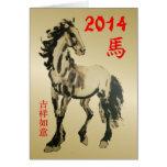 Year-2014-year novo chinês do cavalo cartão comemorativo