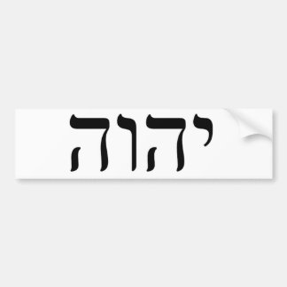 YHWH Tetragrammaton preto Adesivo