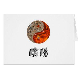 Yin Yang Cartão Comemorativo