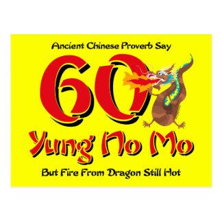 Yung nenhum convite do cartão do aniversário do Mo