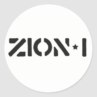 Zion-i simples adesivo