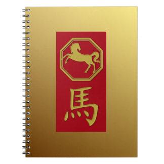 Zodíaco chinês - 2026 anos do cavalo - caderno