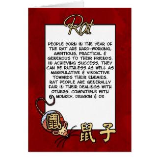 Zodíaco chinês - rato cartão comemorativo